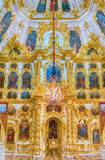Interior of the Church of Grand Palace in Peterhof, Russia Royalty Free Stock Photography