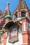 interior of the church plate and the Pokrovsky Cathedral St. B Royalty Free Stock Photography