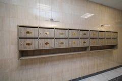 Interior con los buzones Foto de archivo libre de regalías