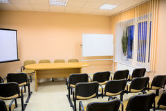 Interior of a conference hall in pink tones Royalty Free Stock Photos