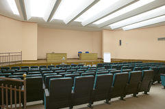 Interior conference hall with seats and natural light Stock Photography