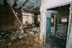 Interior constructivo abandonado Desastres de Chernóbil Foto de archivo libre de regalías