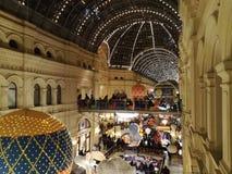 Interior da GOMA universal principal da loja no quadrado vermelho dentro foto de stock royalty free