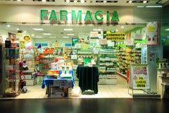Interior da loja da farmácia Foto de Stock