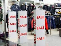 Interior da loja de roupa Imagem de Stock