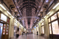 Interior da loja. Moscovo 2 fotografia de stock royalty free