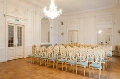 Interior da sala de concertos do palácio Imagem de Stock