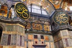 Interior de Hagia Sophia en Estambul Foto de archivo