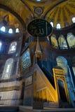 Interior de Hagia Sophia en Estambul, Turquía Foto de archivo
