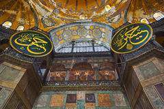 Interior de Hagia Sophia en Estambul Turquía Foto de archivo