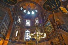 Interior de Hagia Sophia en Estambul Turquía Foto de archivo libre de regalías