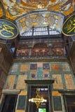 Interior de Hagia Sophia en Estambul Turquía Imagen de archivo