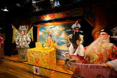Interior de Hong Kong Heritage Museum Fotografia de Stock