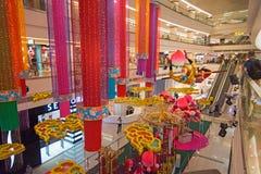 Interior de la alameda de compras de la avenida K Imagenes de archivo