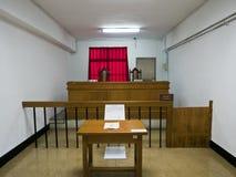 Interior de la corte de ley militar en Jing-Mei Human Rights Memorial Imagen de archivo libre de regalías