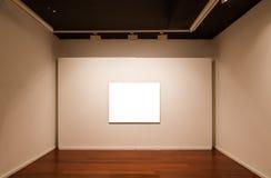 Interior de la galería de arte Foto de archivo libre de regalías