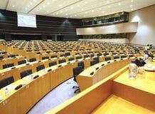 Interior de la opinión moderna de la sala de conferencias con a Foto de archivo