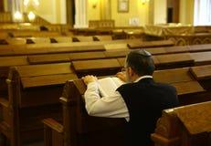 Interior de la sinagoga Fotos de archivo libres de regalías