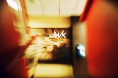 Interior de lujo de la alameda de compras de la falta de definición abstracta Imagen de archivo libre de regalías