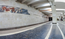 Interior de uma estação de metro Bezymyanka, Samara, Rússia Imagem de Stock