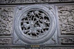 Interior de un templo asiático adornado imagen de archivo libre de regalías
