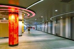 Interior de una estación del metro de Shibuya en Tokio Fotos de archivo libres de regalías