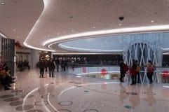 Interior de Wanda Plaza en la calle de Han Imagen de archivo libre de regalías