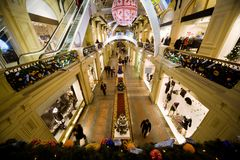 Interior del Año Nuevo en GOMA Imagen de archivo