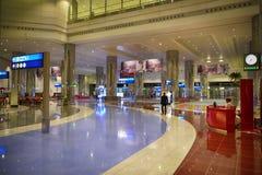 Interior del aeropuerto de Dubai International Fotografía de archivo