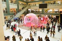 Interior del centro comercial de Hong Kong Imágenes de archivo libres de regalías