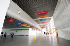 Interior del estadio de Haixinsha fotografía de archivo libre de regalías