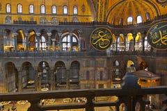 Interior del mosaico en Hagia Sophia en Estambul Turquía Fotografía de archivo