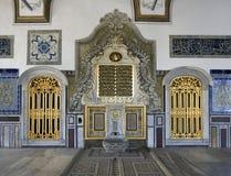 Interior del palacio de Topkapi Fotografía de archivo libre de regalías