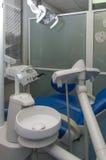 Interior del sitio de Hospital del dentista Fotografía de archivo