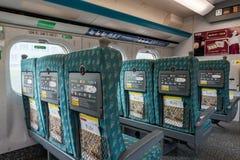 Interior del tren de alta velocidad de Taiwán en la estación de Zuoying Fotos de archivo