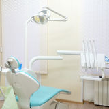 Interior of a dental clinic Stock Images