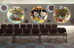 Interior design ideas - airport waiting room Royalty Free Stock Photo