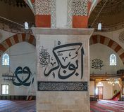 Interior details from Edirne Old Mosque. Eski Mosque is an early 15th century Ottoman mosque stock image