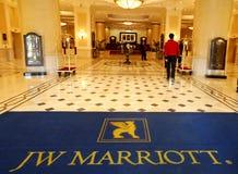 Interior do hotel de Marriott fotografia de stock royalty free