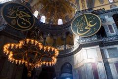 Interior do museu de Hagia Sophia em Istambul, Turquia Hagia Sophia é o grande monumento e a igreja ortodoxa a mais grande do biz imagem de stock