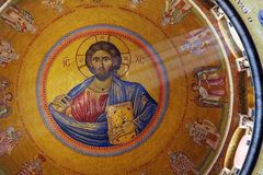 Interior and Dome of Holy Sepulchre Cathedral, Jerusalem Stock Photo