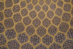 Interior of the dome of Lotfollah Mosque in Isfahan, Iran. Royalty Free Stock Photography