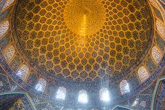Interior of the dome in the Sheikh Lotfollah Mosque. Isfahan, Iran. royalty free stock photos