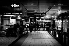 Interior of Dongmen Station, in Taipei, Taiwan. Stock Photos