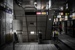The interior of Dongmen Station, in Taipei, Taiwan. Royalty Free Stock Images