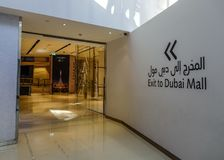 Interior of Dubai Mall stock images