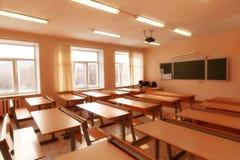 Interior of an empty school classroom. Concept of coronavirus COVID-19 quarantine in schools and educational