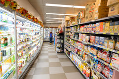 Interior of the food supermarket. HONG KONG - JUNE 03, 2015: interior of the food supermarket. Supermarkets in Hong Kong are strong in processed, chilled and royalty free stock images