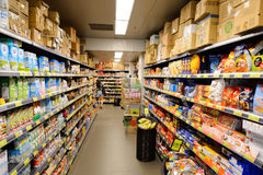 Interior of the food supermarket. HONG KONG - JUNE 03, 2015: interior of the food supermarket. Supermarkets in Hong Kong are strong in processed, chilled and stock photo