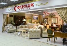 Interior Furniture shopping complex Grand. Furniture shopping mall GRAND -  largest specialty shop Royalty Free Stock Photos